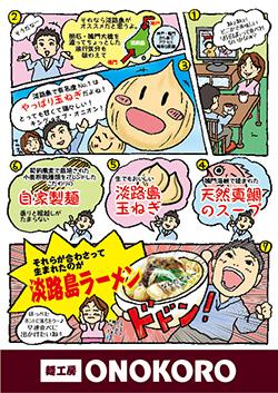 manga02-1
