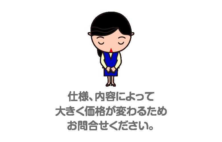 owabi